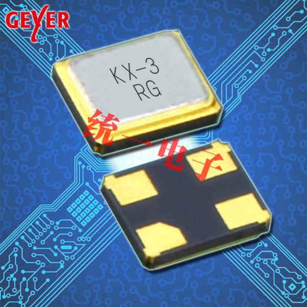 GEYER晶振,贴片晶振,KX–3T晶振