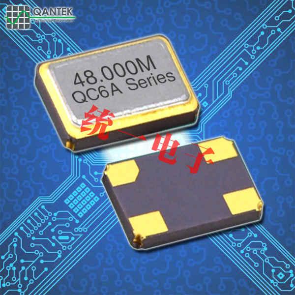 QANTEK晶振,贴片晶振,QC6A晶振