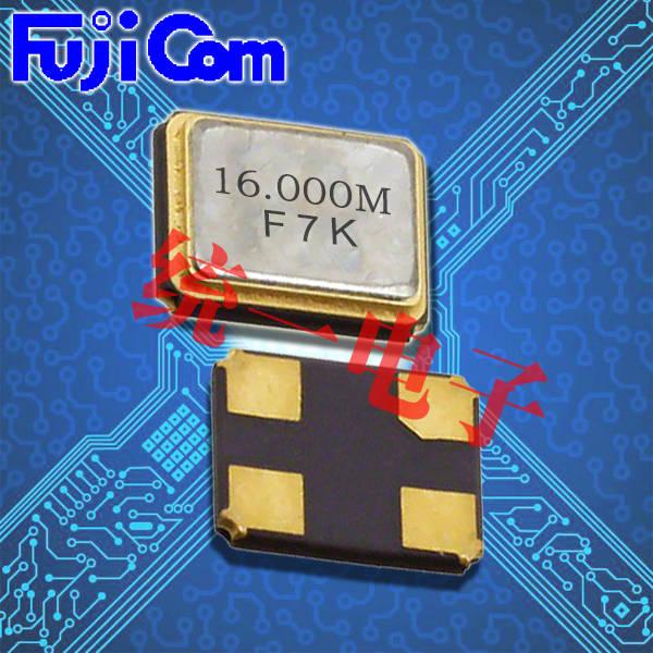 富士晶振,贴片晶振,FSX-3M晶振
