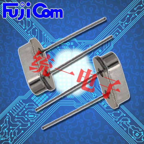 富士晶振,插件晶振,HC-49/US晶振