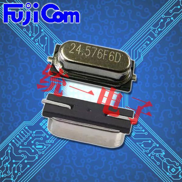 富士晶振,贴片晶振,HCM49S晶振