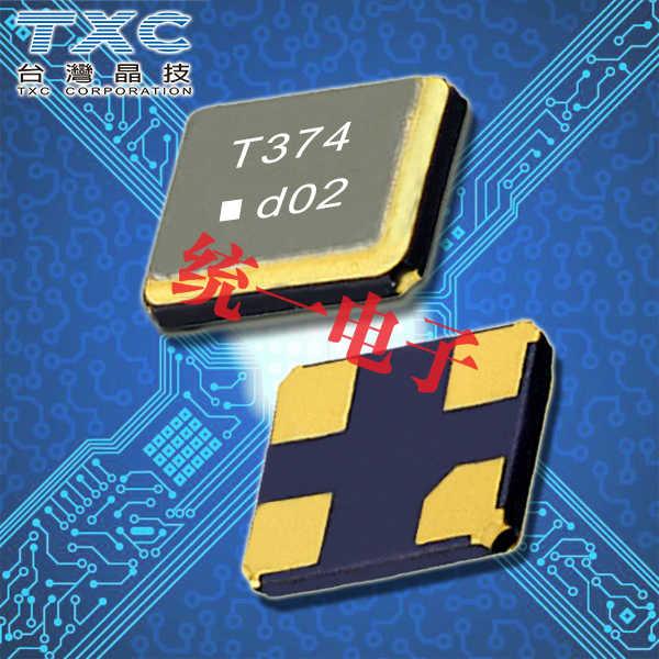 TXC晶振,石英晶振,8A晶振