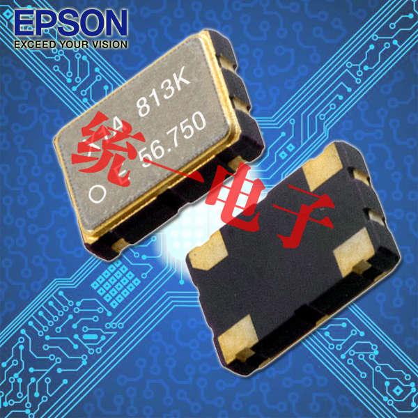 爱普生晶振,有源晶体振荡器,SG7050CAN晶振