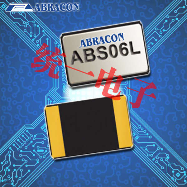 Abracon晶振,石英贴片晶振,ABS06L晶体