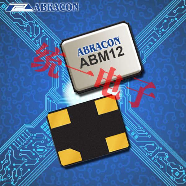 Abracon晶振,小体积贴片晶振,ABM12晶振