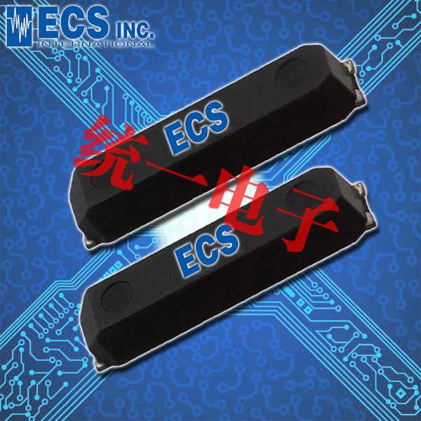 ECS晶振,贴片石英晶振,ECX-71音叉水晶振子