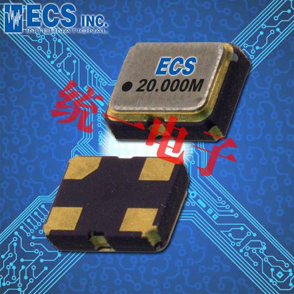 ECS晶振,进口有源晶振,ECS-1618振荡器