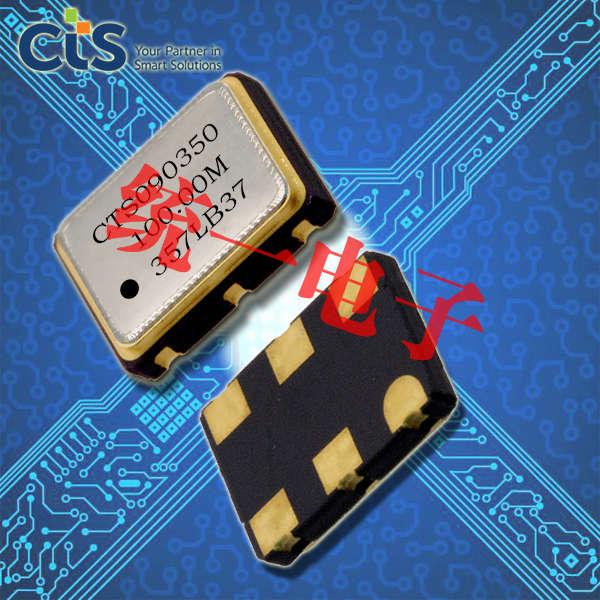 CTS晶振,压控晶振,315石英晶体振荡器