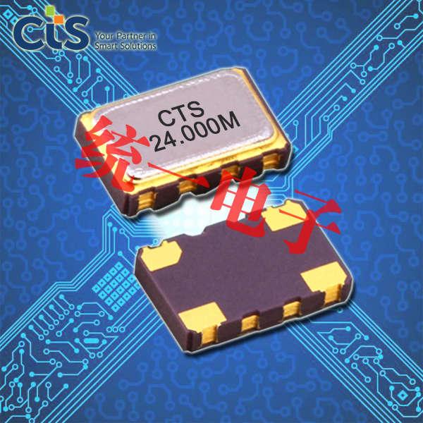CTS晶振,贴片石英晶振,532耐高温振荡器