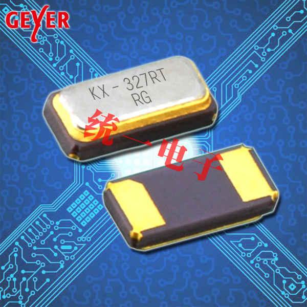 GEYER晶振,贴片石英晶振,KX-327RT晶体