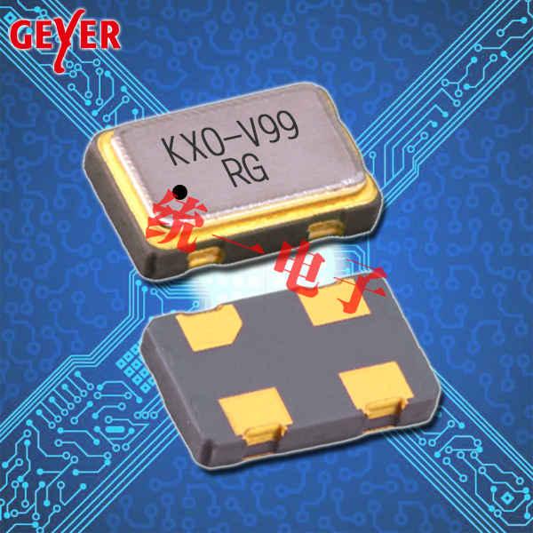 GEYER晶振,石英贴片晶振,KXO-V99有源晶体振荡器
