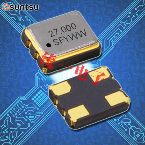 SUNTSU晶振,石英晶体振荡器,SXO32C进口晶振