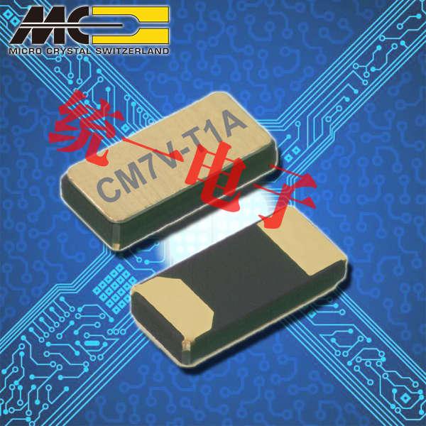 Microcrystal晶振,进口晶振,CM7V-T1A基站晶振