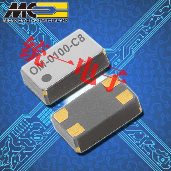 Microcrystal晶振,有源晶振,OM-7605-C8振荡器