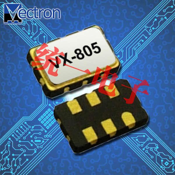 Vectron晶振,压控晶振,VX-805进口石英振荡器