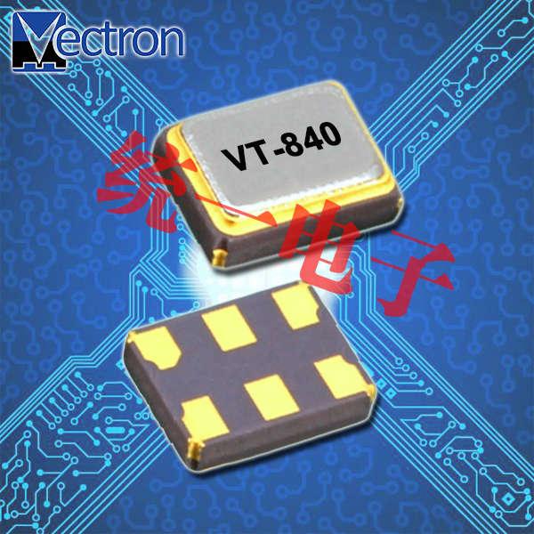 Vectron晶振,TCXO晶体振荡器,VT-840环保晶振