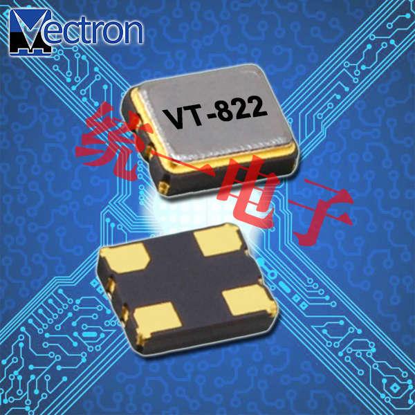 Vectron晶振,进口有源晶振,VT-822高质量振荡器