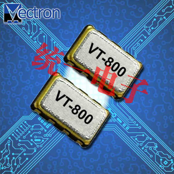 Vectron晶振,SPXO晶振,VT-800石英振荡子