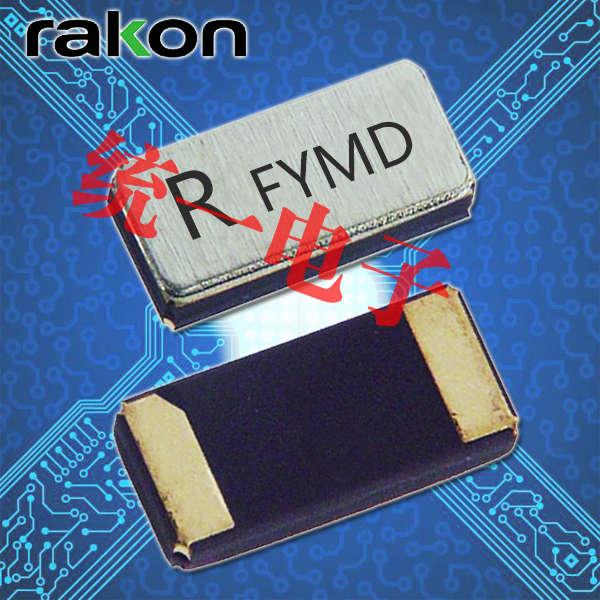 Rakon晶振,贴片无源晶振,RTF2012晶体