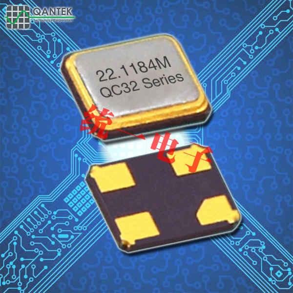 QANTEK晶振,耐高温晶振,QC32晶体