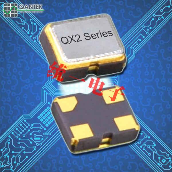 QANTEK晶振,低抖动晶体振荡器,QX2环保晶振