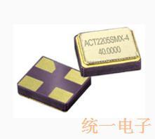 ACT晶振,小体积晶振,2205-SMX-4晶体